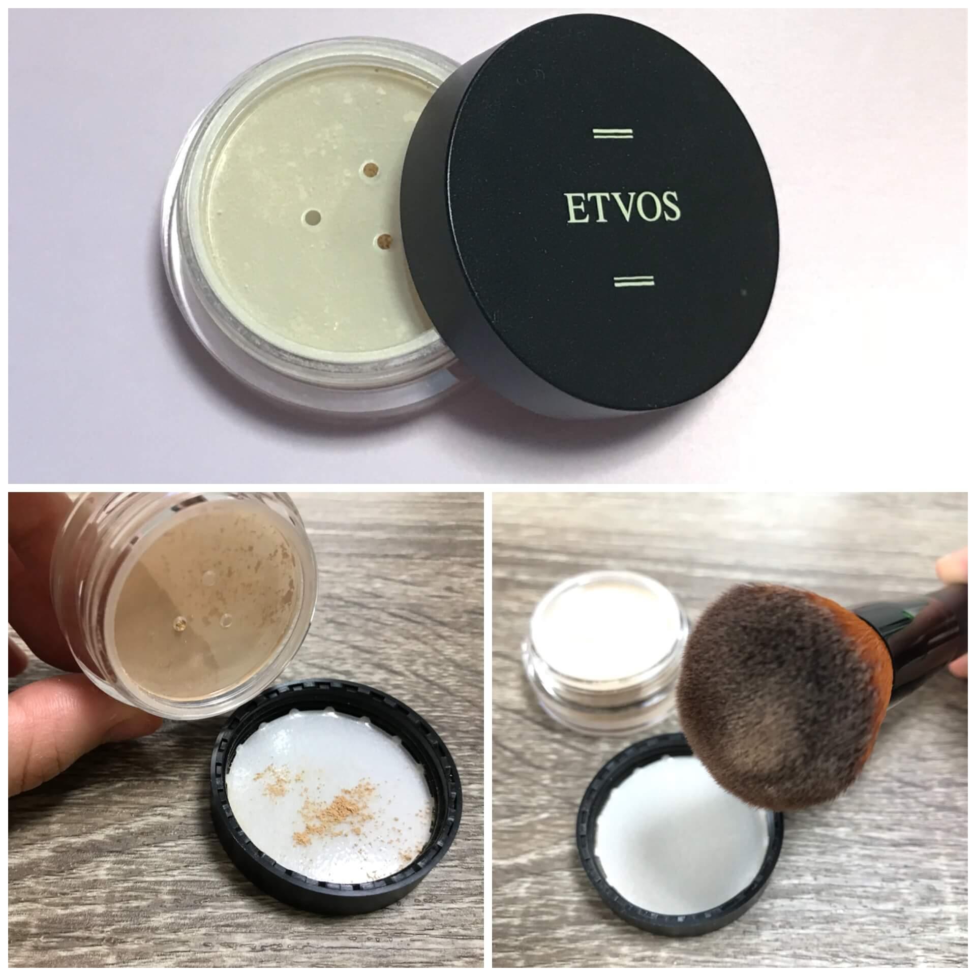 ETVOS お試しセット
